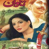 Tawan Novel By Tahir Javed Mughal Complete Pdf