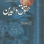 Haqooq e Waldain By Ghulam Sarwar Qadri Pdf