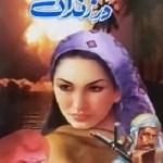 Dar e Zindan Novel By Razzaq Shahid Kohler Pdf Free