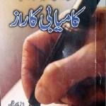Kamyabi Ka Raaz Urdu By Dale Carnegie Pdf