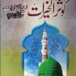 Kausar Ul Khairat By Muhammad Ashraf Sialvi Pdf
