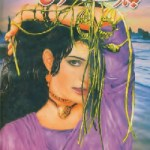 Chehray Ka Qarz Novel By Aleem Ul Haq Haqi Pdf