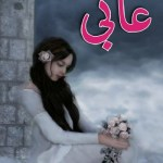 Aabi Novel Urdu By Aatir Shaheen Pdf Download