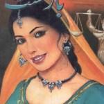 Bazgasht Novel By Mirza Amjad Baig Advocate Pdf