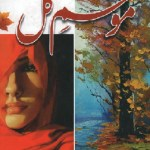Mausam e Gul Novel By Farhat Ishtiaq Pdf