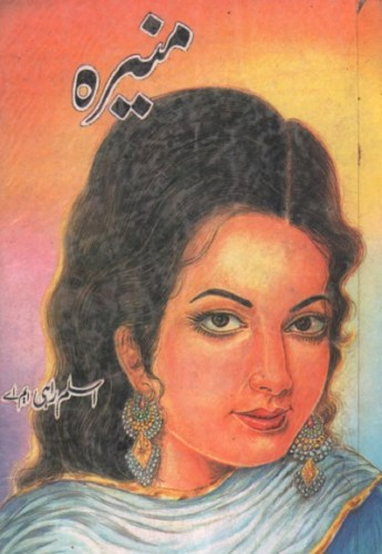 Muneera Novel By Aslam Rahi MA Pdf