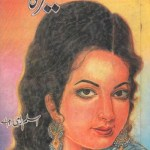 Muneera Novel By Aslam Rahi MA Pdf Download