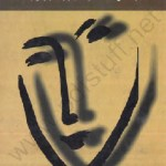 Rooh Ka Rog Novel By Mumtaz Hussain Bhatti Pdf