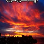 Aik Qatra Khoon Novel By Ismat Chughtai Pdf Free