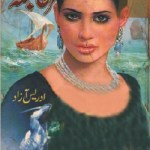 Qartajina History Novel By Idris Azad Pdf Download