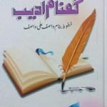 Gumnaam Adeeb By Wasif Ali Wasif Pdf