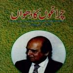Charaghon Ka Dhuan Urdu By Intizar Hussain Pdf