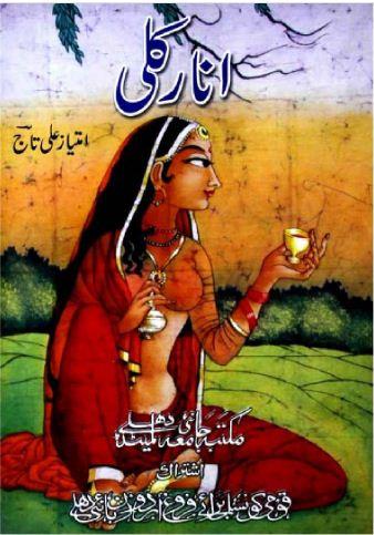 AnarKali Novel Urdu By Imtiaz Ali Taj Pdf
