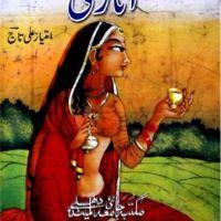 AnarKali Novel Urdu By Imtiaz Ali Taj Pdf Free