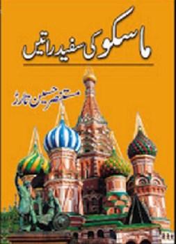 Moscow Ki Sufaid Raatein By Mustansar Hussain Tarar