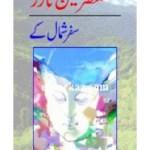 Safar Shumal Ke By Mustansar Hussain Tarar Pdf