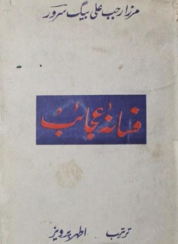 Fasana e Ajaib By Mirza Rajab Ali Baig Pdf Free