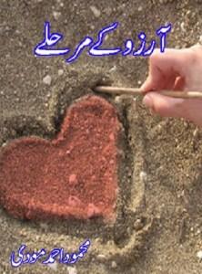 Aarzoo Ke Marhalay By Mehmood Ahmad Moodi
