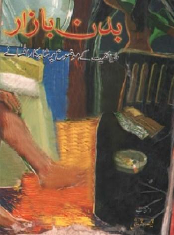 Badan Bazar By Qaisra Qureshi Pdf Book