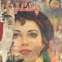 Chand Ke Qaidi Novel By Seema Ghazal Pdf Free