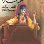 Malika Bukhara Novel By Almas MA Pdf Download