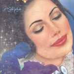 Achoot Novel By Aleem Ul Haq Haqi Pdf Free