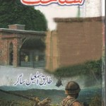 Shanakhat Novel By Tariq Ismail Sagar Pdf Download