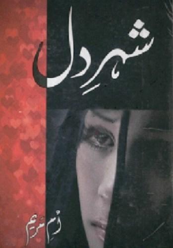 Shehar e Dil Novel By Umme Maryam