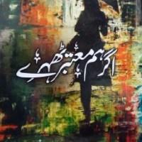 Agar Hum Motabar Thehray By Umme Maryam Pdf