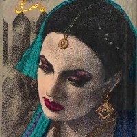 Andhery Se Ujaley Tak Novel By Asma Taqi Pdf