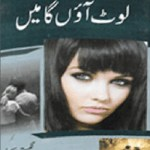 Laut Aaunga Main Novel By Nighat Seema Pdf