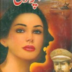 Apradhi Novel By Razzaq Shahid Kohler Pdf