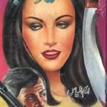 Aseer e Khawab Novel By M Ilyas Pdf Download
