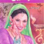 Choona Nahi Novel By Shaheena Chanda Mehtab Pdf
