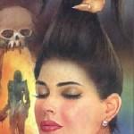 Badrooh Novel Urdu By Dr Abdul Rab Bhatti Pdf