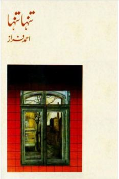 Tanha Tanha By Ahmed Faraz Poetry Book