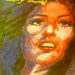 Thanda Gosht By Saadat Hasan Manto Pdf Download