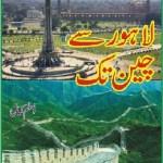 Lahore Se Cheen Tak Safarnama By Aslam Kamal Pdf