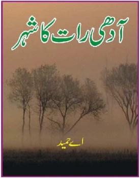 Aadhi Raat Ka Shehar By A Hameed
