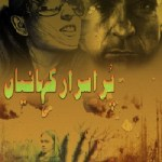 Purisrar Kahaniyan Urdu By M Ilyas Pdf Free