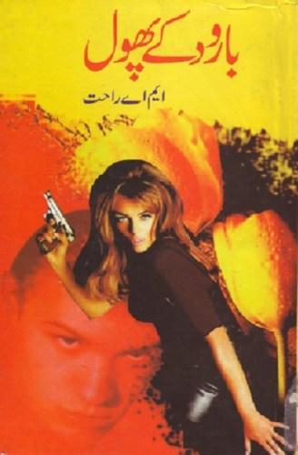 Barood Ke Phool Complete Novel By MA Rahat