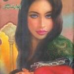 Hazar Dastan Novel By Anwar Aligi Pdf Download