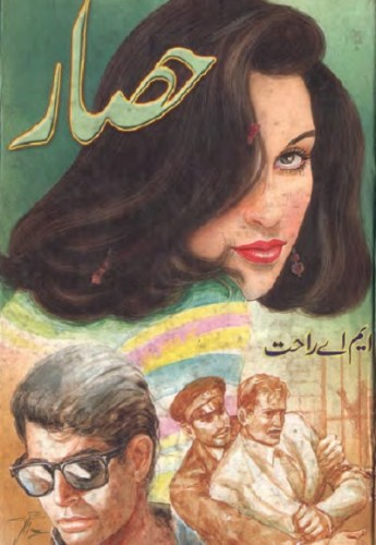 Hisaar Novel By MA Rahat Urdu Pdf Book