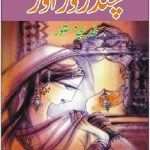 Chand Roz Aur Afsanay By Khadija Mastoor Pdf