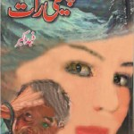 Cheekhti Raat Horror Stories By Fahad Akbar Pdf