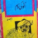 Ullu Ki Dum Novel By Asar Nomani Pdf Download