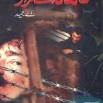 Dhaka Se Farar By A Hameed Pdf Free Download