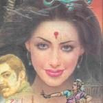 Champakali Novel By A Hameed Urdu Pdf Download