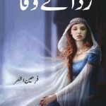 Rida e Wafa Novel Complete By Farheen Azfar Pdf