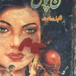 Kafan Posh Novel By MA Rahat Pdf Download